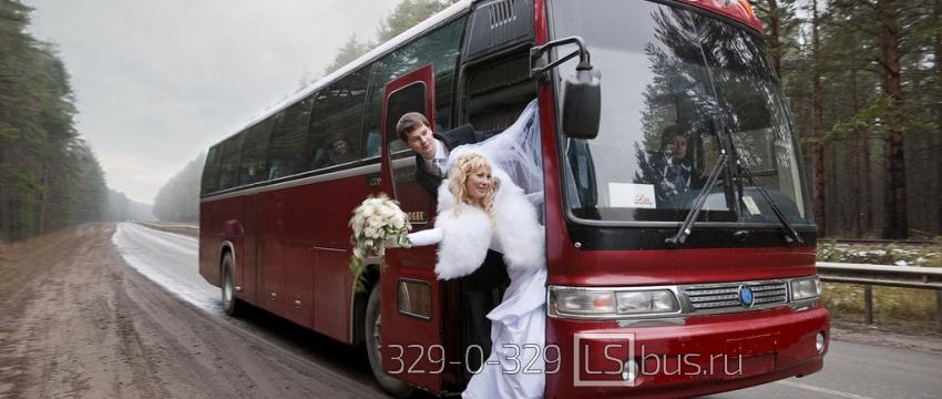 Как выбрать транспорт для свадьбы?