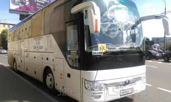 Автобус с водителем