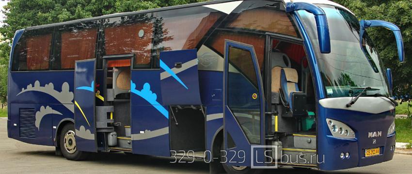 аренда туристических автобусов