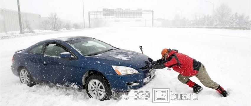Что делать если Вы забуксовали в снегу