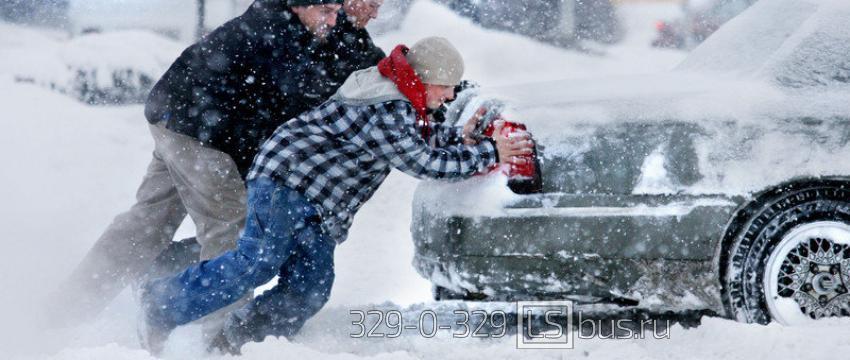 как ухаживать за авто зимой
